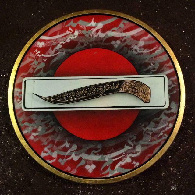 Khamoosh Knife Style URBAN NATION