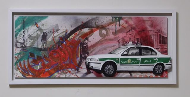 Khamoosh Police URBAN NATION