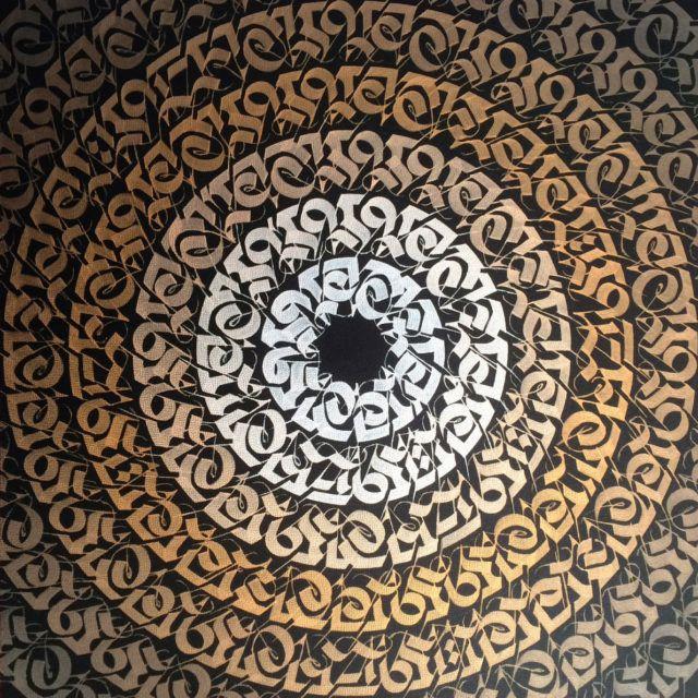 CRYPTIK Mandala URBAN NATION