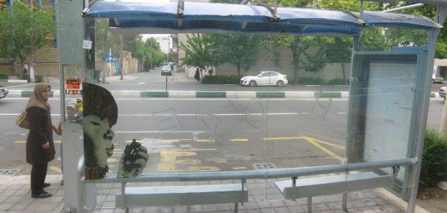 FRZ Hope Bus Stop Iran