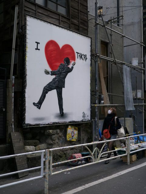 Nick Walker I Love Tokyo Japan