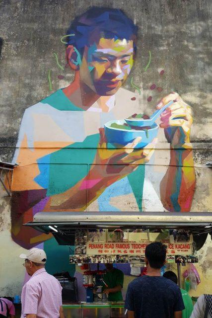 Young Jarus Penang