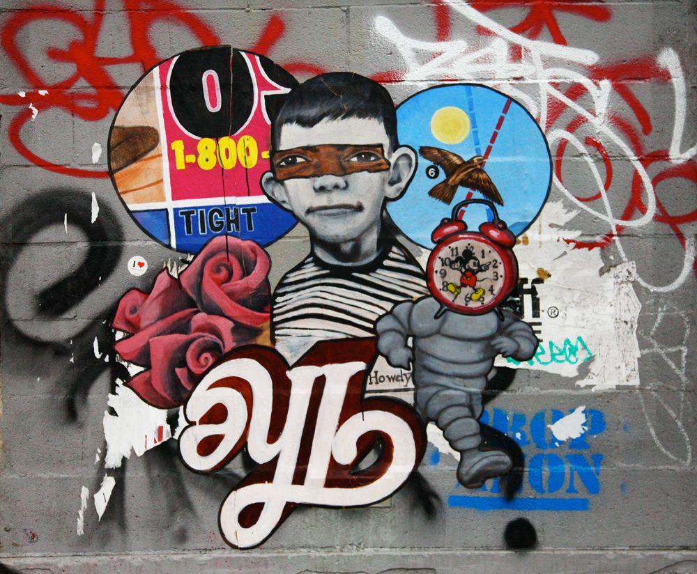 El Sol 25 Project M URBAN NATION