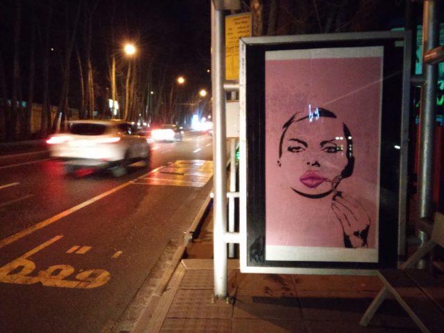 FRZ Cloneisation Bus Stop