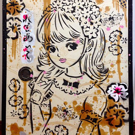 Artist Aiko