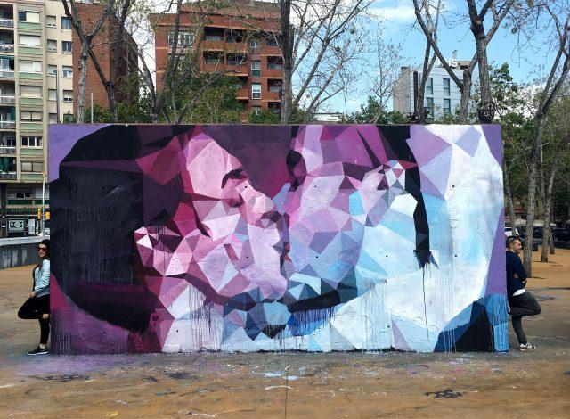 URI Kiss Mural