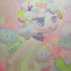 Künstler*in So Youn Lee